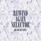 Image result for rewind and come again selector