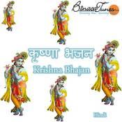 krishna bhajan songs download