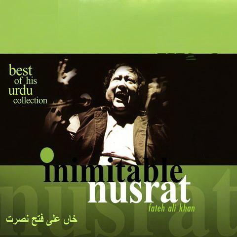 Nusrat Best Of His Urdu Songs Download Nusrat Best Of His