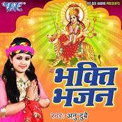 bhakti bhajan songs download