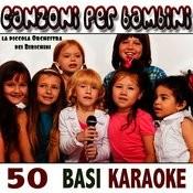 Il Caffè Della Peppina Mp3 Song Download Le Basi Karaoke