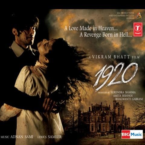 Tujhe Main Pyar Karu Mp3 Song Download 1920 Songs On