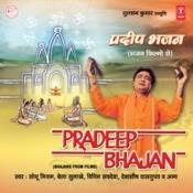 pradeep bhajan songs download