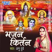 bhajan kirtan songs download