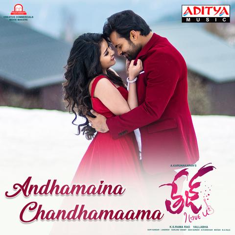 I Love You In Telugu