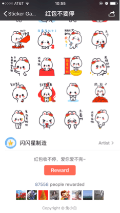 chinesenewyearset