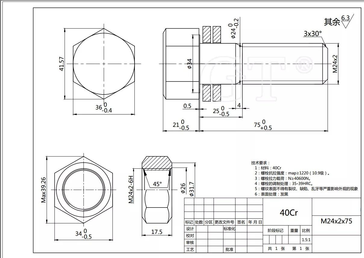 Excavator 20Y-32-11210 Track Shoe Bolt&Nut Construction