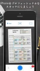 iScanner - は複数のドキュメント、領収書、メモを素早くハイクオリティPDFにスキャン. Eメールまたは印刷して送りま. すiOS 8 向けスキャナー