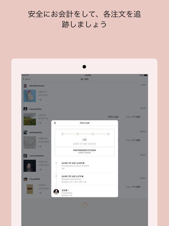 Etsy : ハンドメイド、ビンテージ、クリエイティブな商品を探す Screenshot