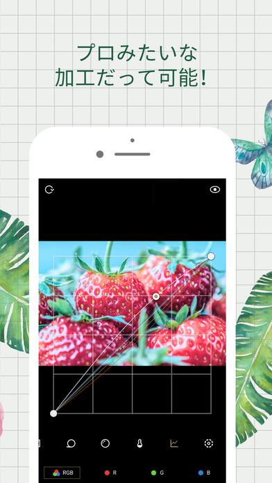Fotor画像加工編集•効果合成補正•写真フォトグリッドアプリ Screenshot