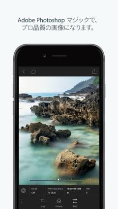 Adobe Photoshop Lightroom for iPhone - 写真のキャプチャ、編集、整理、共有 2.3.3