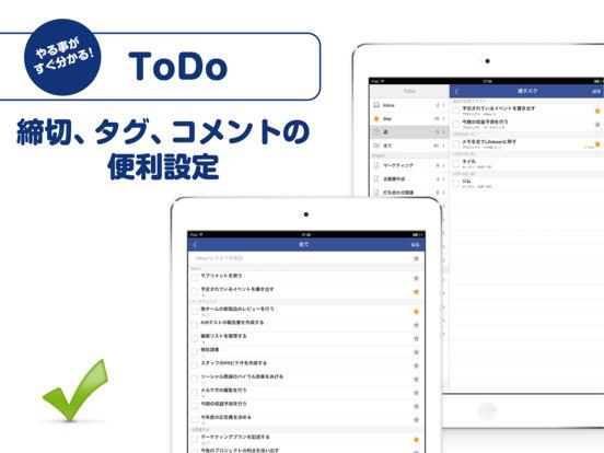Lifebear カレンダーと日記とToDoを無料でスケジュール帳に管理できる人気の手帳 Screenshot