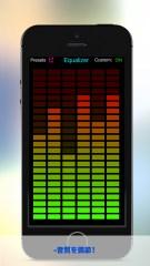 イコライザープロ - 音楽ファンのためのボリュームブースター、素晴らしいサウンド効果およびビジュアライザ