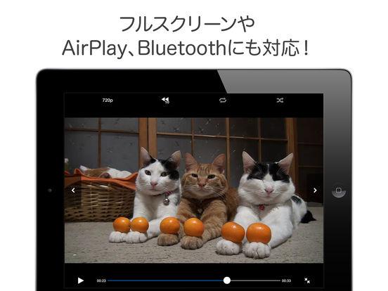 動画アプリ決定版! Tubee for YouTube - 音楽の連続再生も!! Screenshot