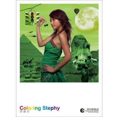 邓丽欣 - Coloring Stephy