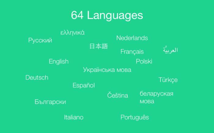 4_Troga_Translate._Forget._Recall._Repeat..jpg