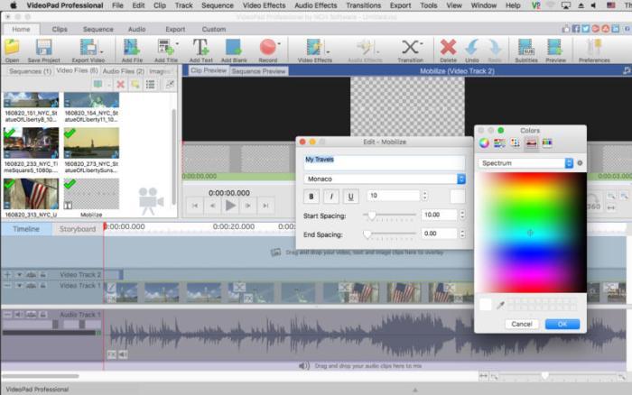 2_VideoPad_Professional.jpg
