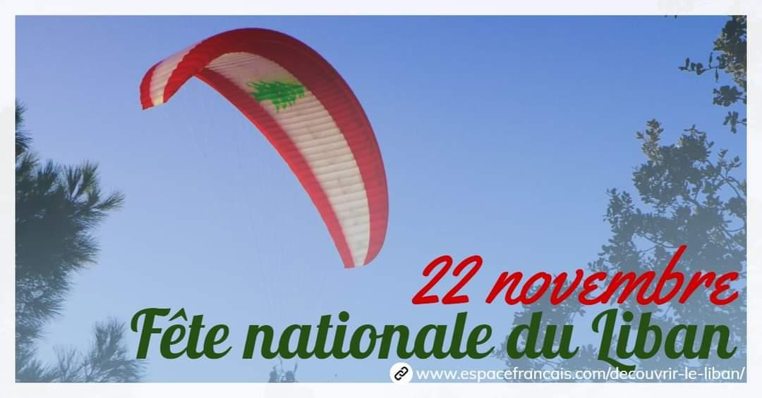 Fête nationale du Liban