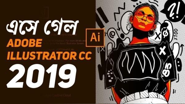 Adobe Illustrator CC 2019 23.0 Crack For Mac Download