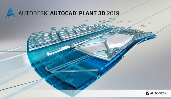 Autodesk AutoCAD Plant 3D v2019.1 (x64) ISO Download