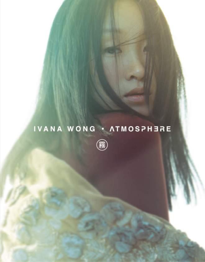 王菀之 - Atmosphere - Single