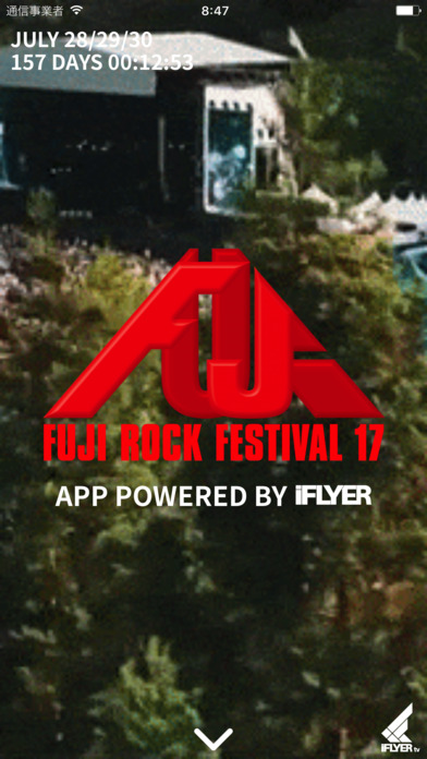 FUJI ROCK FESTIVAL '17 App Powered By iFLYER Screenshot