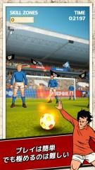 フリック・キック・フットボール [Flick Kick Football]
