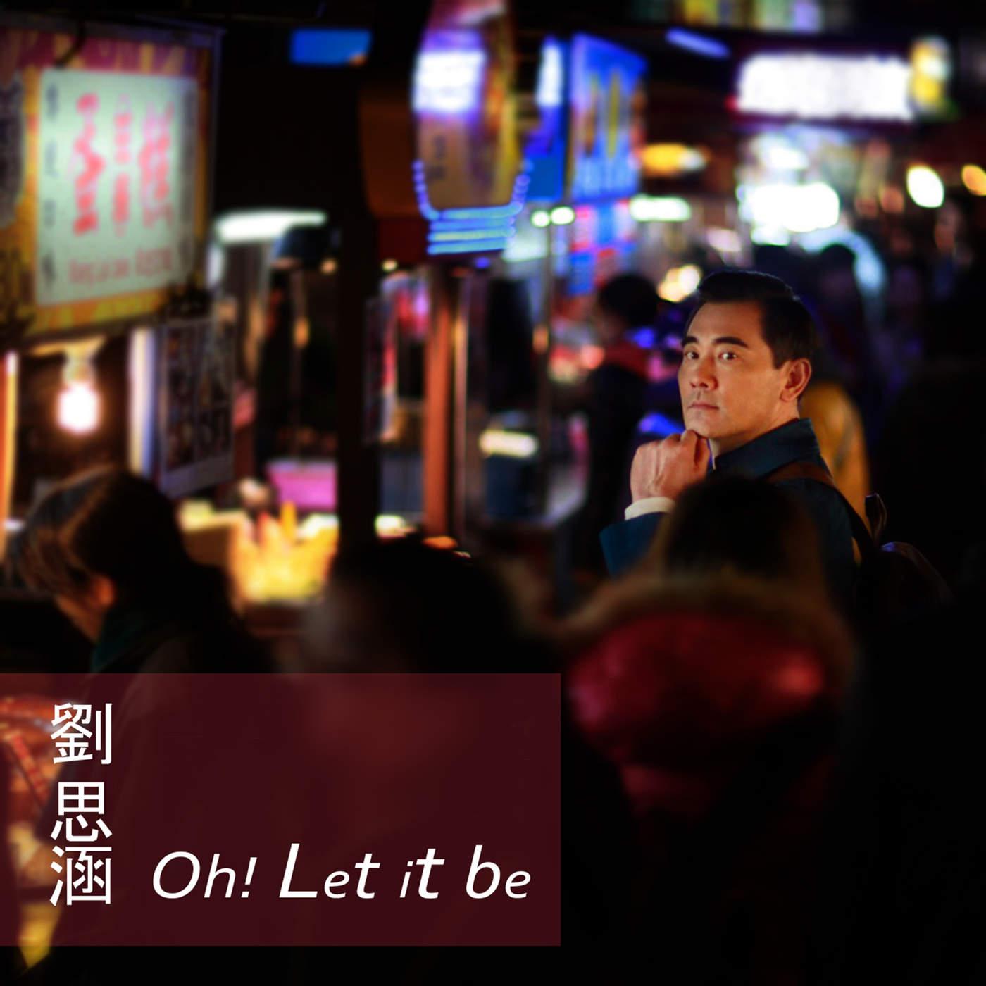刘思涵 - Oh! Let It Be (电视剧「孤独的美食家」片头曲) - Single