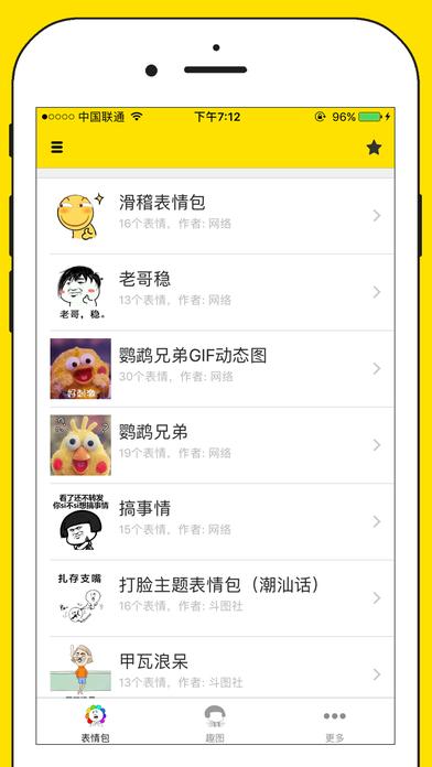 App Shopper Social Networking