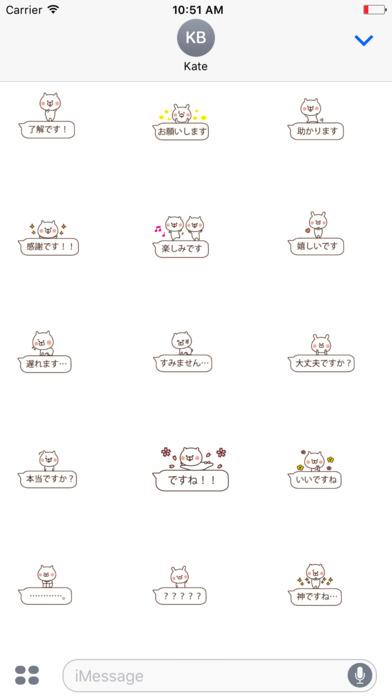 吹き出しの動物達/敬語 por Hikari Maeda