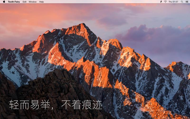 Tooth Fairy 2.7.2 Mac 破解版 - 一键切换连接蓝牙设备