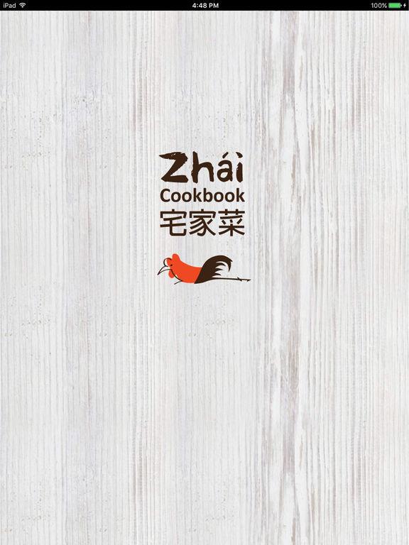Zhai Cookbook by Michael Lee