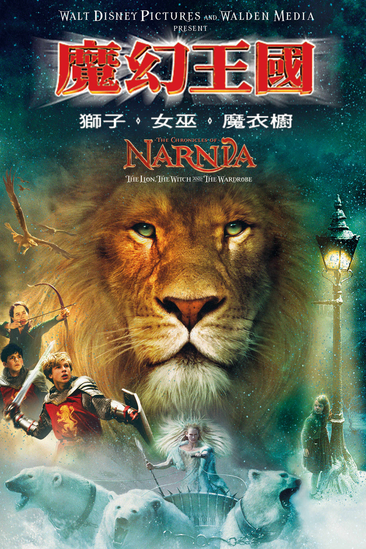 iTunes - 影片 - 魔幻王國:獅子•女巫•魔衣櫥 The Chronicles of Narnia: The Lion,四個小孩子隨著父母來到鄉下避戰。這些鄉村住宅古色古香,女巫, the Witch and the Wardrobe 2005)完整版本【UHD|DVD|BLURAY|1080P】