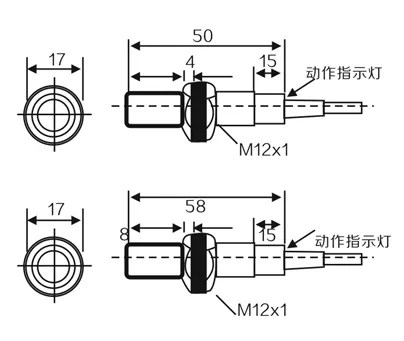 China M12 proximity sensor,4mm flush inductive proximity