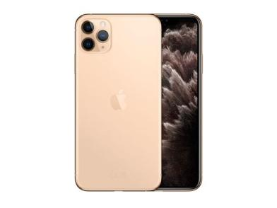 List Of Apple iPhones - Apple iPhone 11 Pro Max Key Features and Price in Nigeria