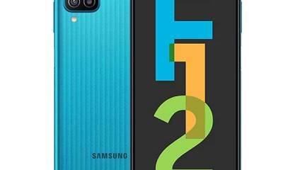 Samsung Galaxy F12 Price in Nigeria
