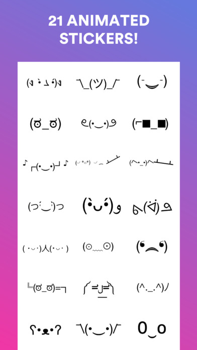 Rando Emoji - Animated text kaomoji Screenshot