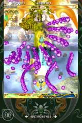エスプガルーダII ~覚聖せよ。生まれし第三の輝石~ギネスが認めた「DAN-MAKU(弾幕)」人気シューティングゲーム!