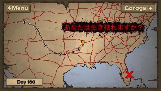 アーン トゥ ダイ 2 (Earn to Die 2) Screenshot