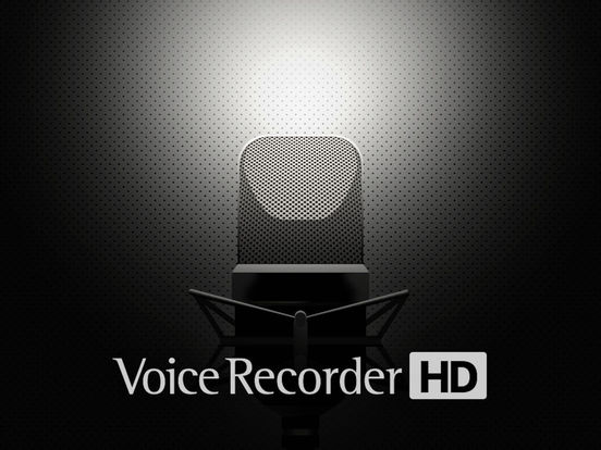 録音Voice Recorder HD - 高機能ボイスメモ&録音アプリ Screenshot