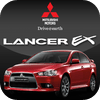 Lancer EX e-Catalog artwork