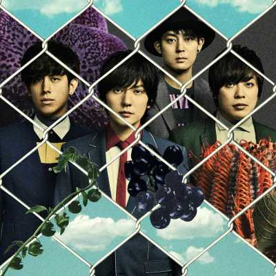 flumpool - Free Your Mind - EP