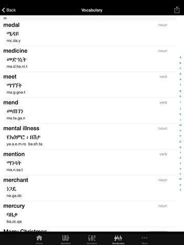 Amharic on the App Store