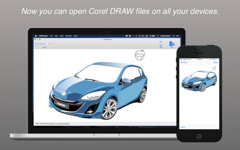 CDRViewer Pro for Mac 2.2 破解版 - CorelDRAW文件查看利器