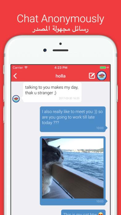 Kampus - Anonymous Chat Meet New Friends Screenshot