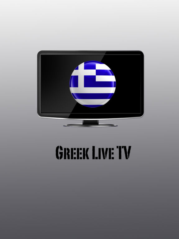 Greek Tv App - Inspirational Interior style concepts for lounge