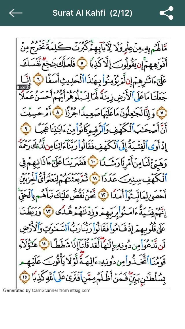 Surat Al Kahfi Ayat 29 : surat, kahfi, Surat, Kahfi, 148Apps