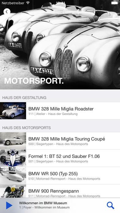 BMW Museum Screenshot