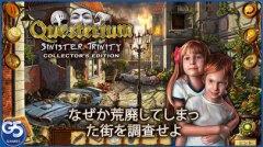 Questerium: 3つの影, コレクターズ・エディション (Full)