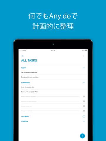 Any.do: カレンダー+予定表+リスト+リマインダ Screenshot